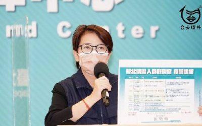 台北車站群聚7人染疫 1樓停業3天、專案篩檢316人
